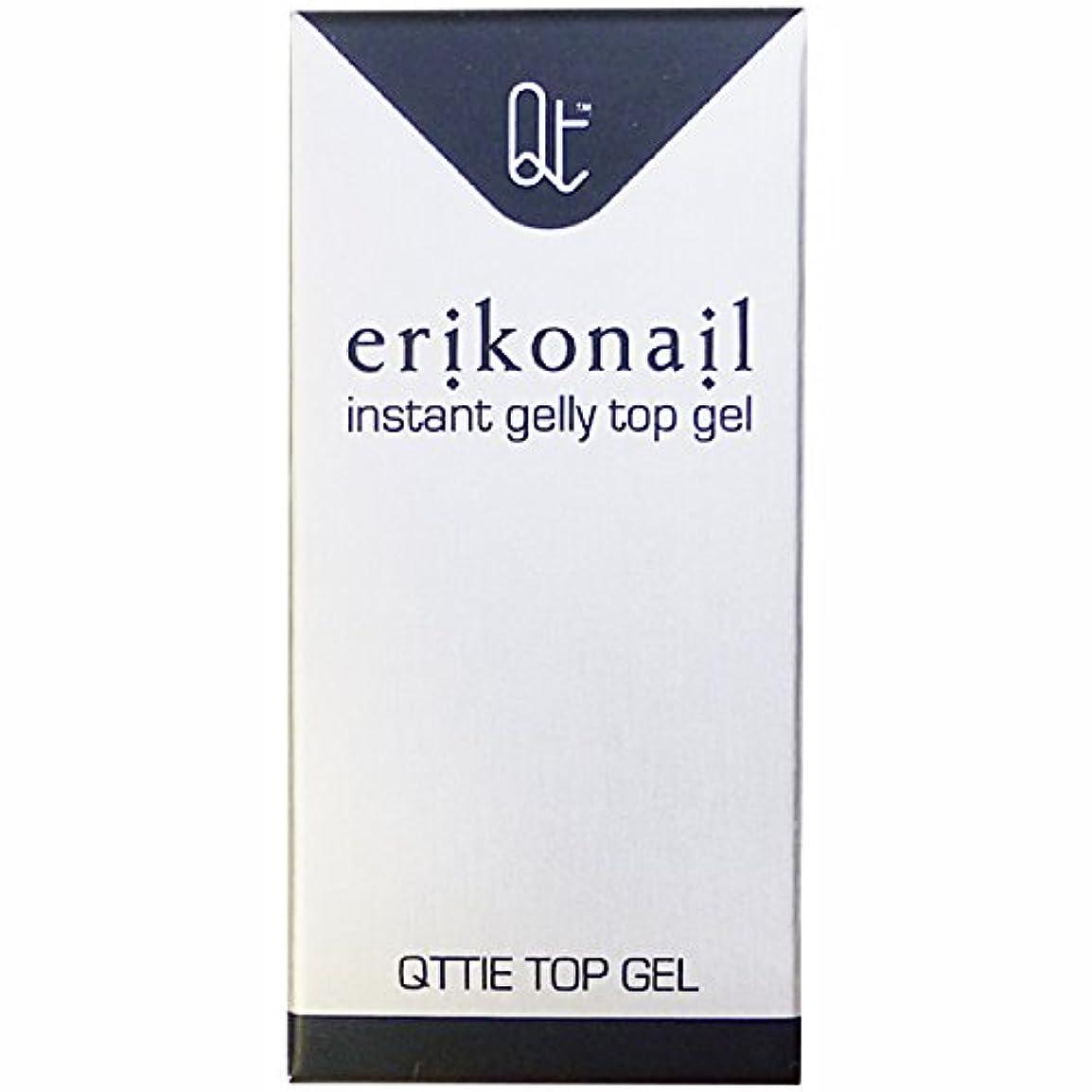 欺くクローゼット香水ビューティーネイラー エリコネイル×キューティー インスタントジェリーポリッシュ 7ml ETOP-1 トップジェル(クリア)