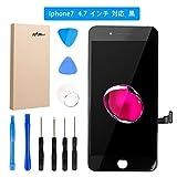 Flylinktech iPhone7 フロントパネル セットアイホン7 修理パーツ LCD タッチパネル割れ修理 (iphone7 ブラック)