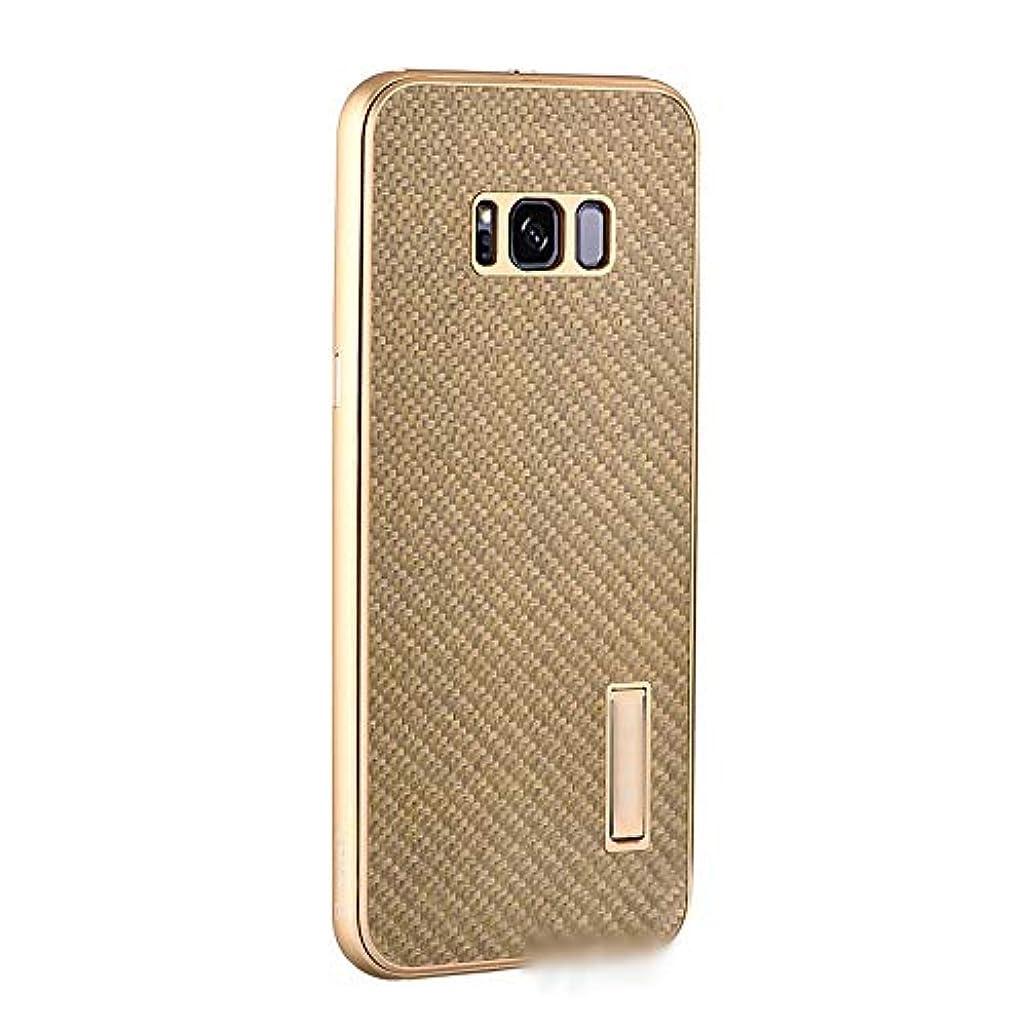 イブニング暗くするごみTonglilili 電話ケース、炭素繊維携帯電話ケースサムスンS8プラス、S8、S9、S9プラス、注8、注9のための新しい金属の反落下保護カバー電話ケース (Color : ゴールド, Edition : Note 8)