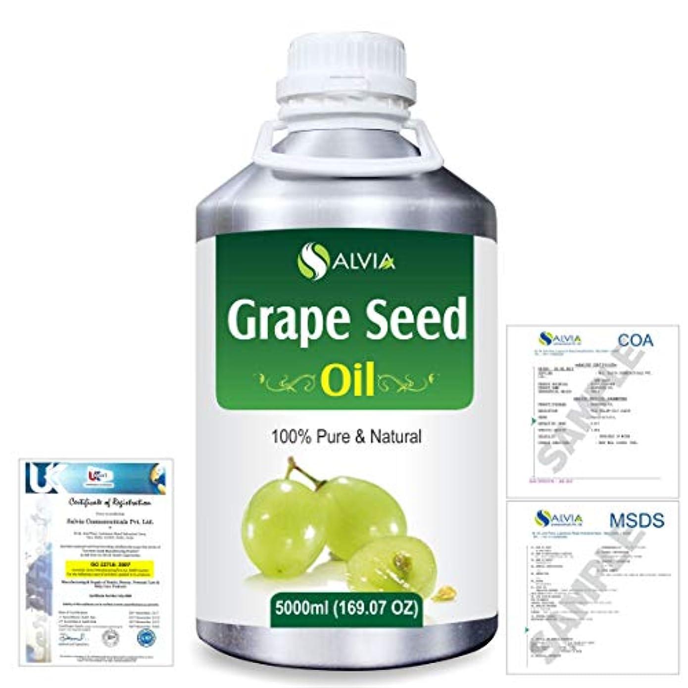 消防士相対サイズ文芸Grape Seed (Vitis vinifera) 100% Natural Pure Undiluted Uncut Carrier Oil 5000ml/169 fl.oz.