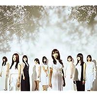 【早期購入特典あり】真っ白なものは汚したくなる(Type-B)(DVD付)(欅坂46ロゴステッカー付)