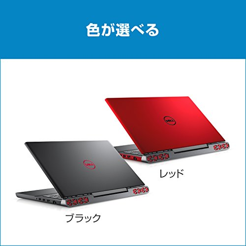 Dell ゲーミングノートパソコン Inspiron 7567 ブラック 17Q41/Windows10/15.6インチFHD非光沢/8GB/1TB SSHD/GTX1050Ti