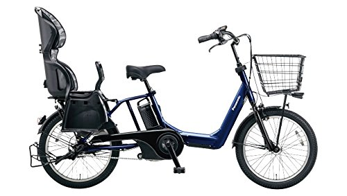 Panasonic(パナソニック) ギュット・アニーズ・DX 12Ah 内装3段変速 電動アシスト自転車 BE-ELMA03AV ディープブルーメタリック