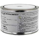 焼付防止高耐熱用モリブデンペースト(ウェットタイプ)