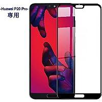 RedCloud HUAWEI P20Pro 全面保護フィルム ガラスフィルム 3D曲面 二次強化 全ガラス保護 0.26mm薄さ 9H硬度 透明性99% 気泡ゼロ 指紋防止(1枚入り)