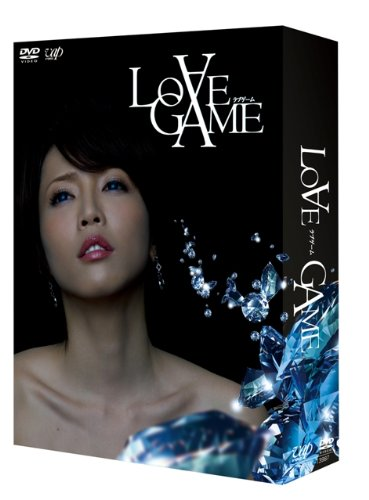 LOVE GAME DVD-BOX