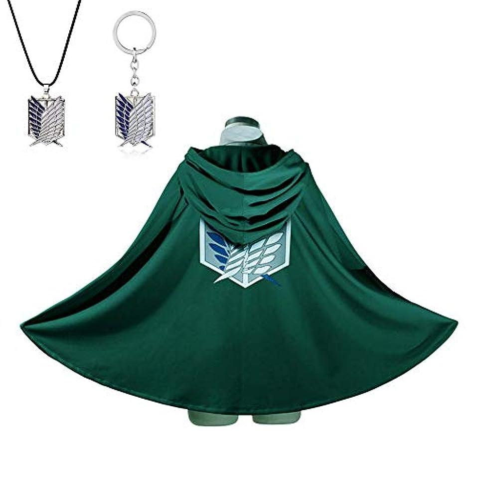 いつも護衛マークダウンYIUHK 進撃の巨人 調査兵団 マント ハロウィン 仮装 大人用 自由の翼 リヴァイ エルヴィン?スミス 白青 男女兼用 3点セット フリーサイズ プレゼント