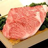 JAさが 佐賀牛 ロースステーキ 約200g×3枚 木箱入