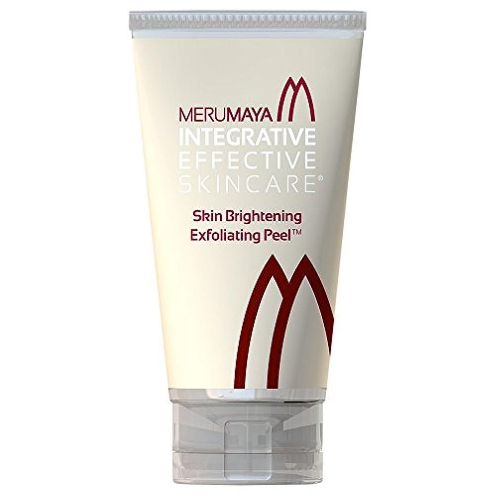人柄憂鬱パトワMerumayaスキンブライトニングピーリング剥離?の50ミリリットル (Merumaya) - MERUMAYA Skin Brightening Exfoliating Peel? 50ml [並行輸入品]