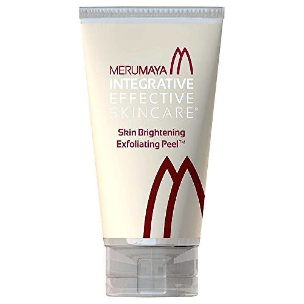 排泄物落ち着いて笑Merumayaスキンブライトニングピーリング剥離?の50ミリリットル (Merumaya) (x6) - MERUMAYA Skin Brightening Exfoliating Peel? 50ml (Pack of...