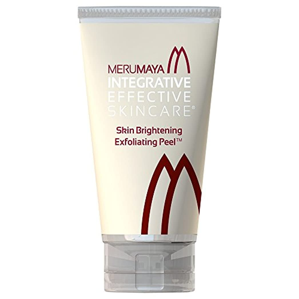 予測子エロチック考古学者Merumayaスキンブライトニングピーリング剥離?の50ミリリットル (Merumaya) (x6) - MERUMAYA Skin Brightening Exfoliating Peel? 50ml (Pack of...