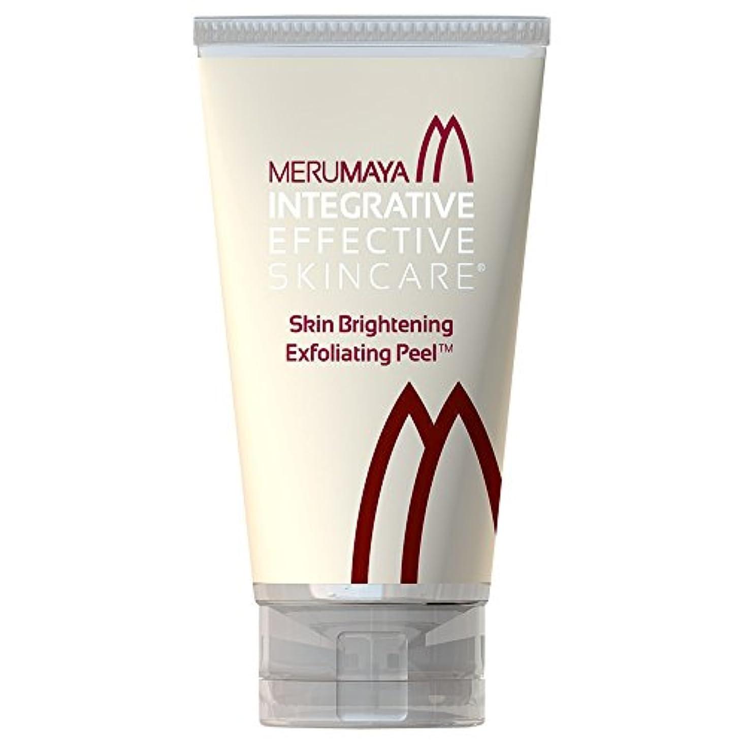 けん引神学校きゅうりMerumayaスキンブライトニングピーリング剥離?の50ミリリットル (Merumaya) (x2) - MERUMAYA Skin Brightening Exfoliating Peel? 50ml (Pack of...
