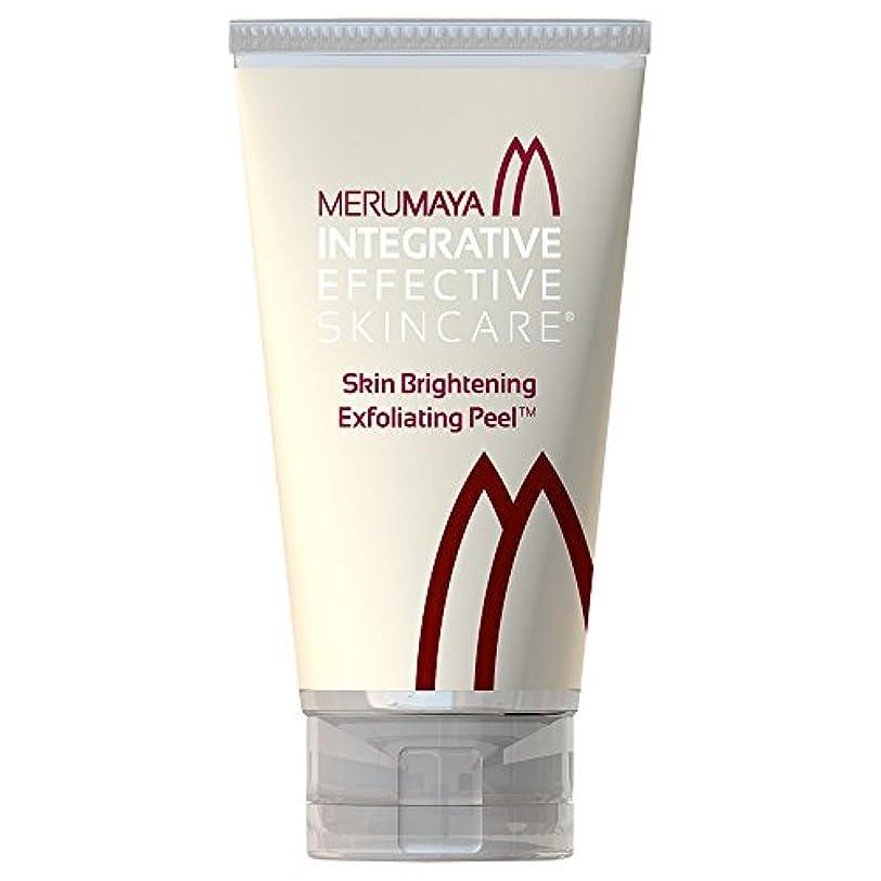 個人的な画像の配列Merumayaスキンブライトニングピーリング剥離?の50ミリリットル (Merumaya) (x6) - MERUMAYA Skin Brightening Exfoliating Peel? 50ml (Pack of...