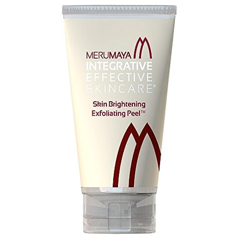 週末バイバイ錫Merumayaスキンブライトニングピーリング剥離?の50ミリリットル (Merumaya) (x6) - MERUMAYA Skin Brightening Exfoliating Peel? 50ml (Pack of...