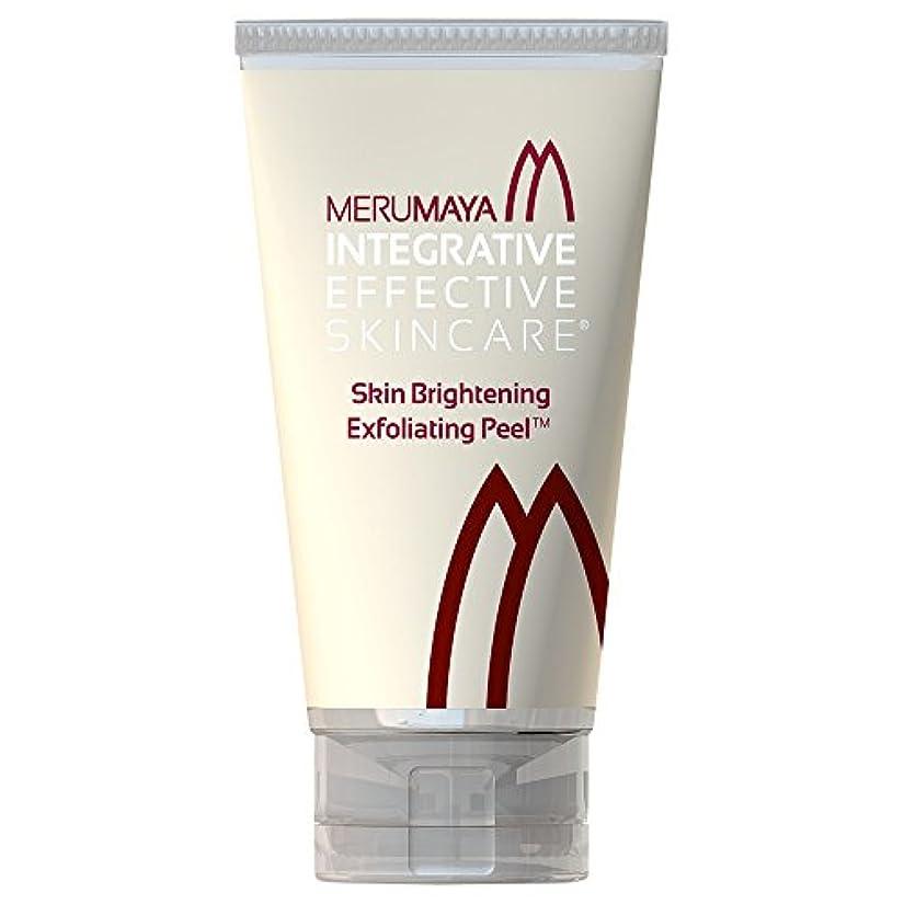 広告主定規安全でないMerumayaスキンブライトニングピーリング剥離?の50ミリリットル (Merumaya) (x2) - MERUMAYA Skin Brightening Exfoliating Peel? 50ml (Pack of...