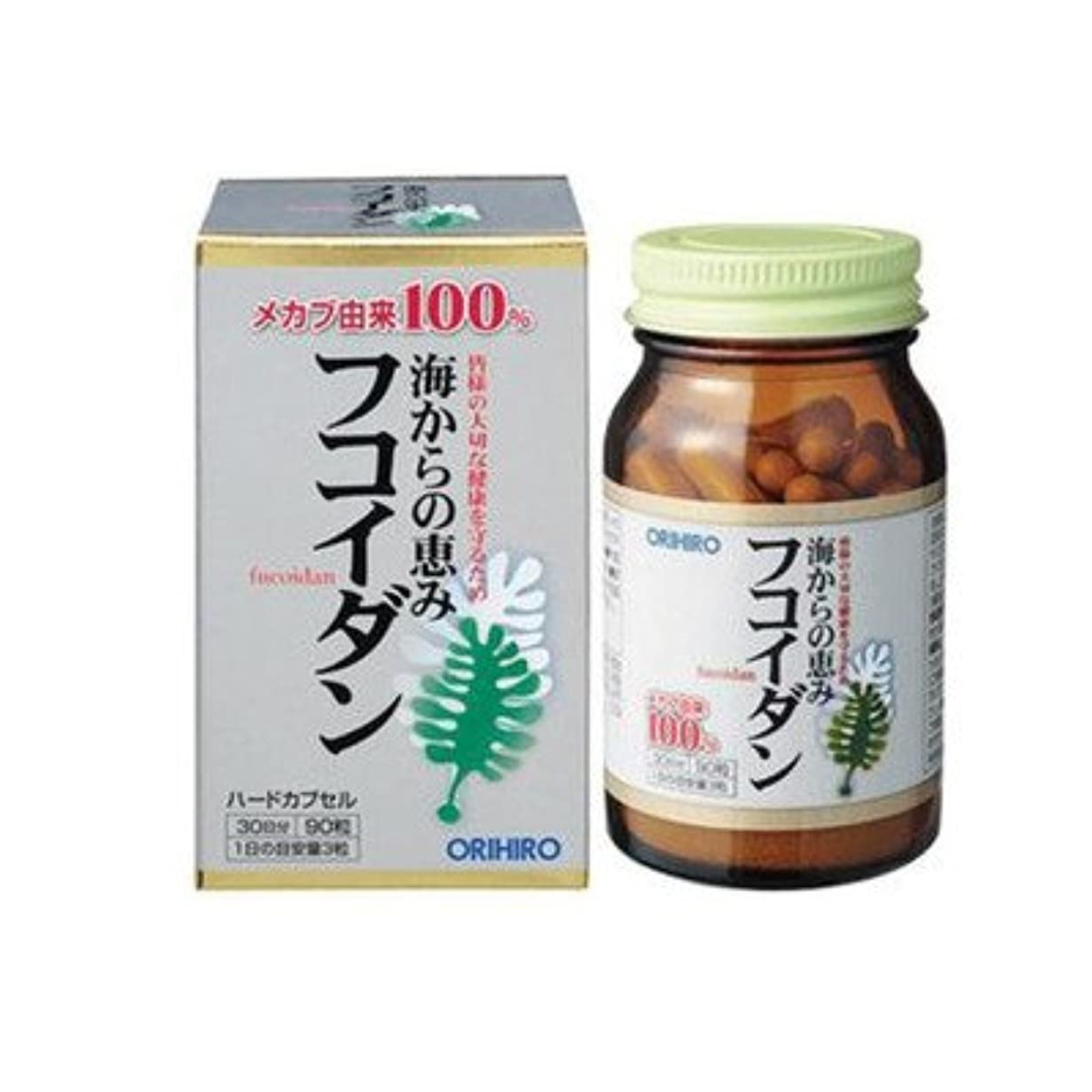 さわやか適性火傷60209192 オリヒロ フコイダン 90粒 毎日のお食事にプラスして健康生活をサポート