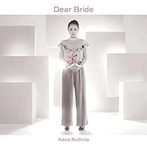 Dear Bride(通常盤)