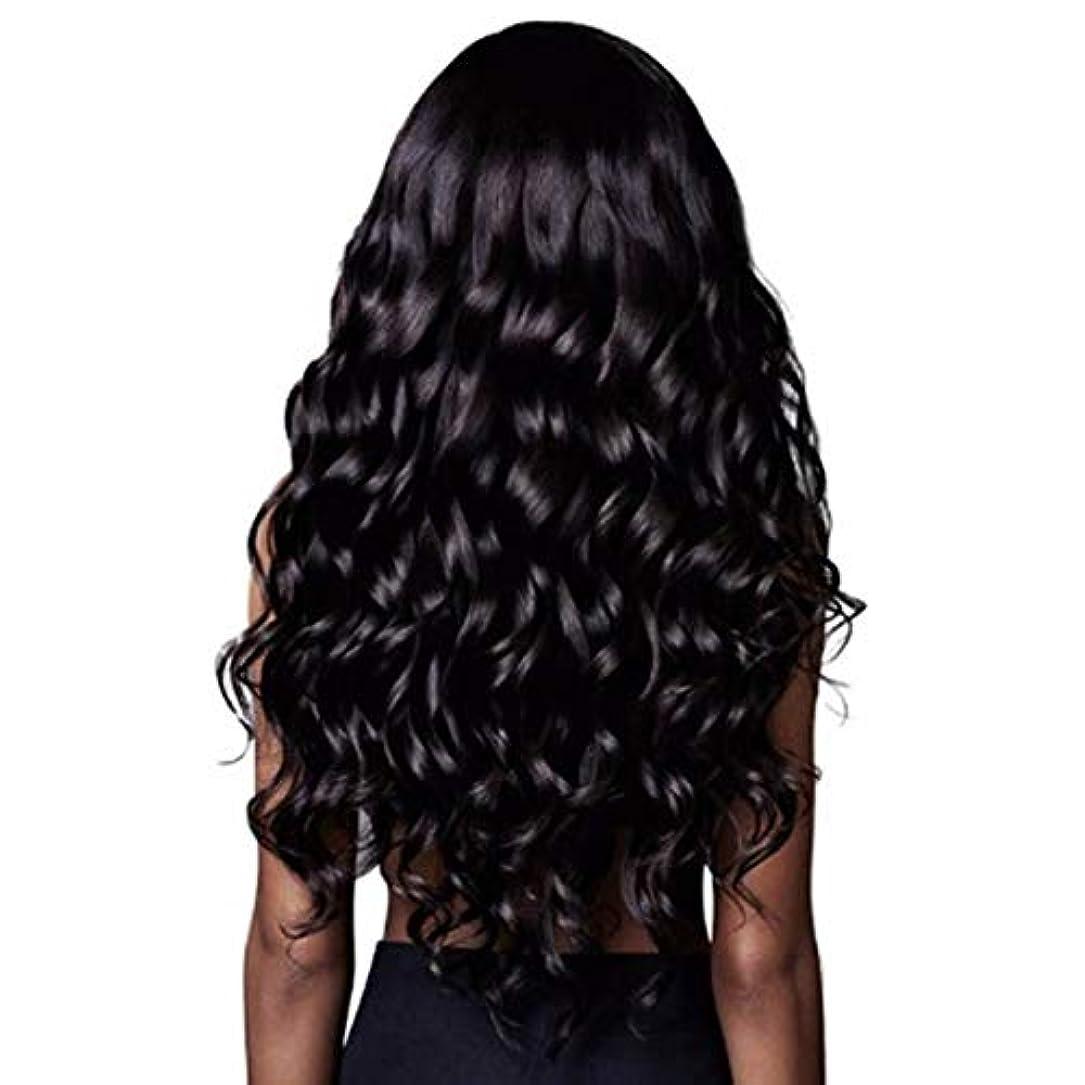 好意略奪浸透するKerwinner 長い巻き毛のかつら自然な探している長い波状の右側面別れなしレースの交換用のかつらフルダークブラウン合成かつら