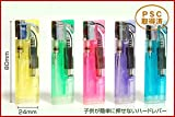 電子ライター スライド式 (50個セット)