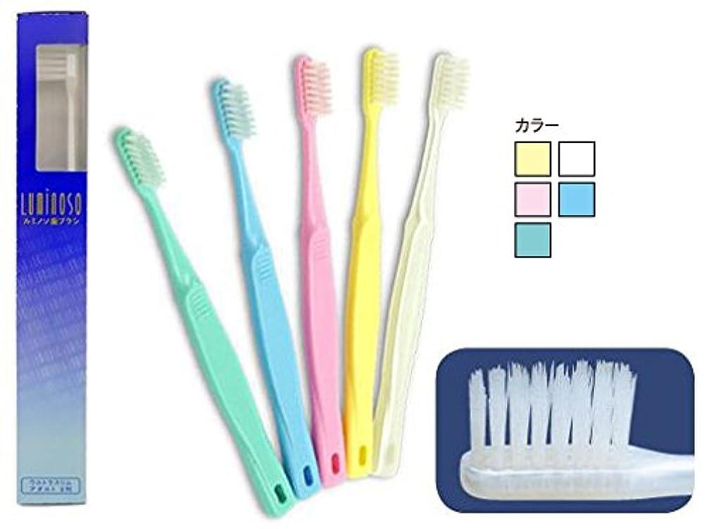 静けさ投げ捨てる導入するルミノソ 歯ブラシ ウルトラスリム アダルト 3列 10本 (カラー指定不可)