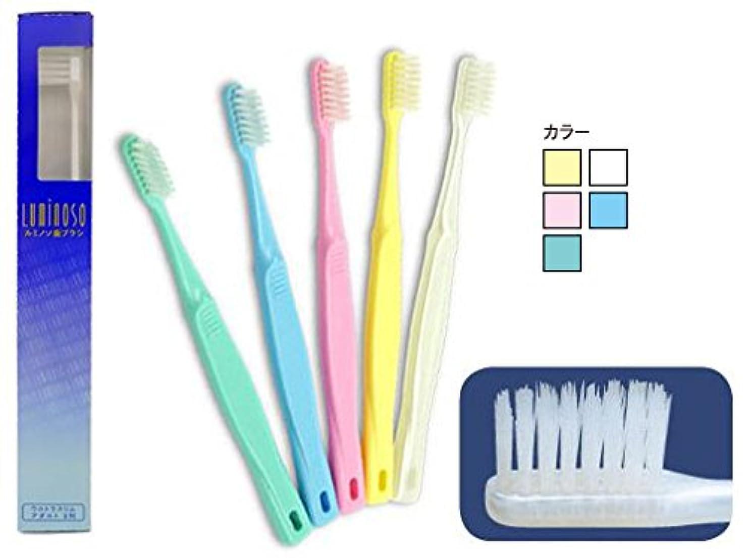 ミット公平な感嘆符ルミノソ 歯ブラシ ウルトラスリム アダルト 3列 10本 (カラー指定不可)