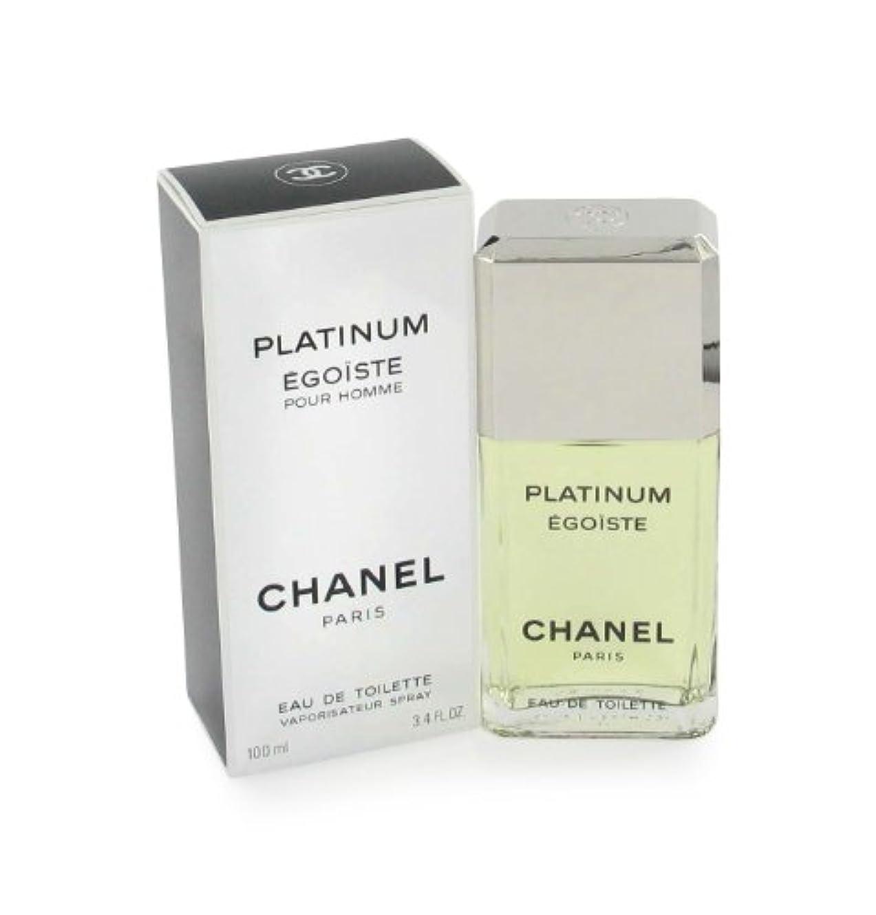延ばす最後の鉄Chanel Egoist Pour Homme Eau de Toilette Spray 50ml