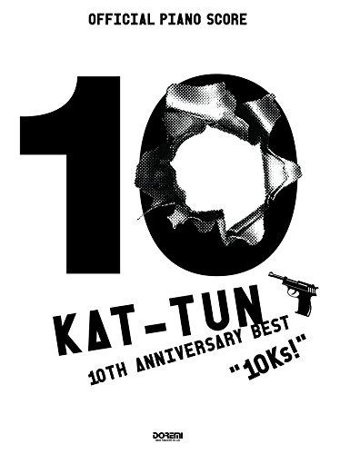 オフィシャル・ピアノ・スコア KAT-TUN 10TH AN...