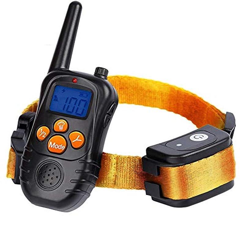 ひいきにする私たちスリチンモイJiabei ペットは、リモートコントロール犬のデバイス充電犬の訓練装置のストッパー首輪犬吠えるコントロールデバイス犬用品 (色 : As-picture)