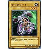遊戯王カード 【 サイクロイド 】 EE4-JP001-N 《エキスパートエディションVol.4》