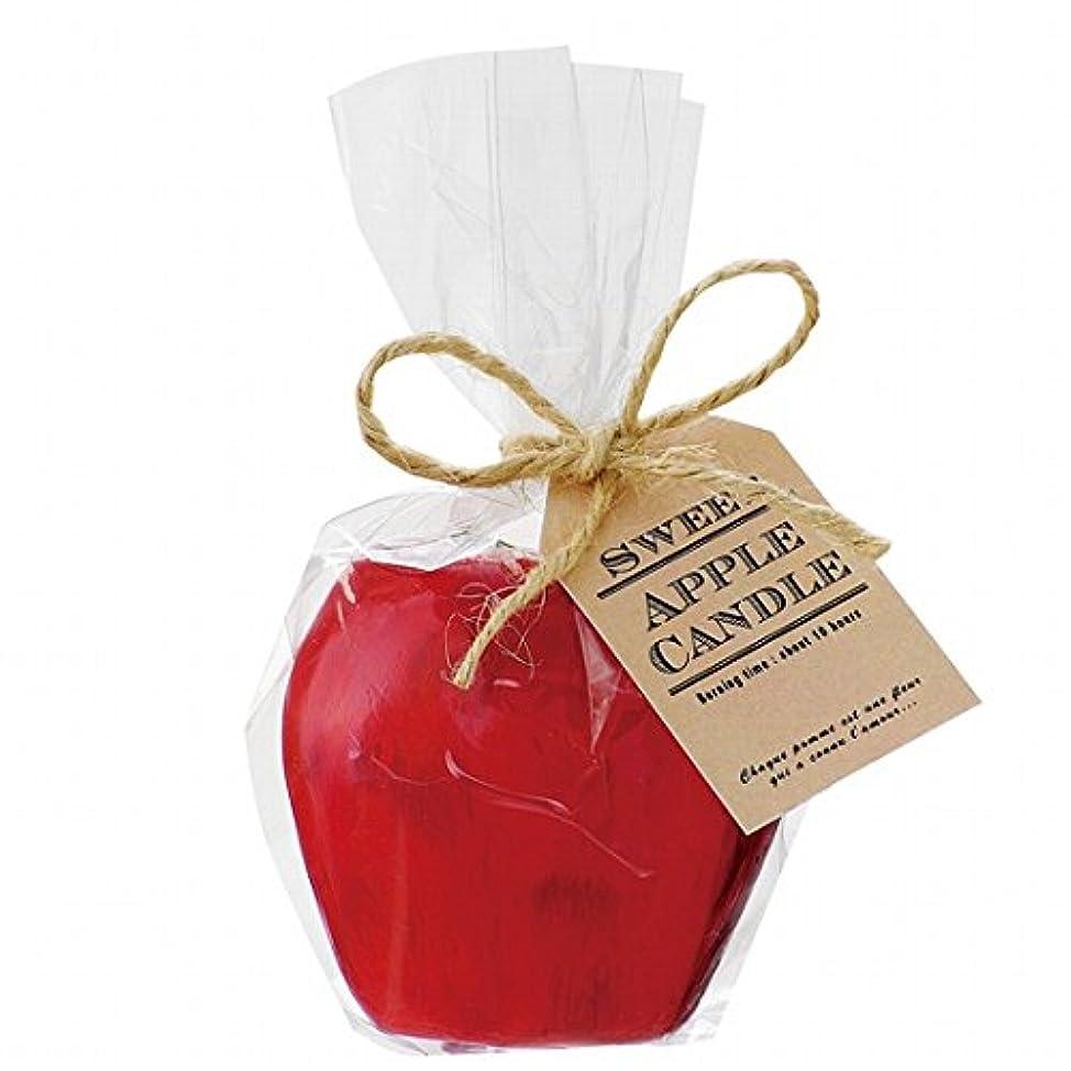 カバレッジパキスタン人インフラkameyama candle(カメヤマキャンドル) スイートアップルキャンドル 「 レッド 」(A4630520R)