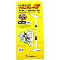 東京都葛飾福祉工場 家具転倒防止 突っ張り棒 マグニチュード7 ML80 アイボリー 1本入
