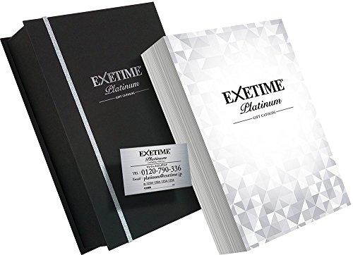 エグゼタイム(EXETIME) カタログギフト 温泉 旅行 体験型 Platinum |旅行券 内祝い 引き出物 出産祝い 結婚祝い 香典返し プレゼント 温泉 二次会 景品