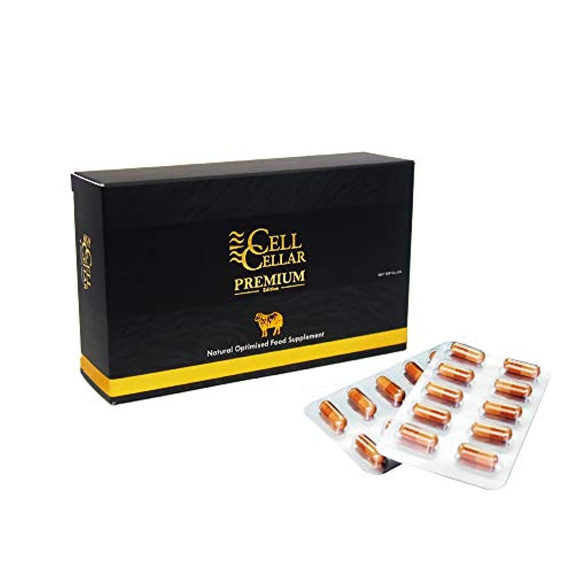 方法論匿名ライターCELL CELLAR PREMIUM(セルセラプレミアム)6箱(約6ヶ月分/360粒)