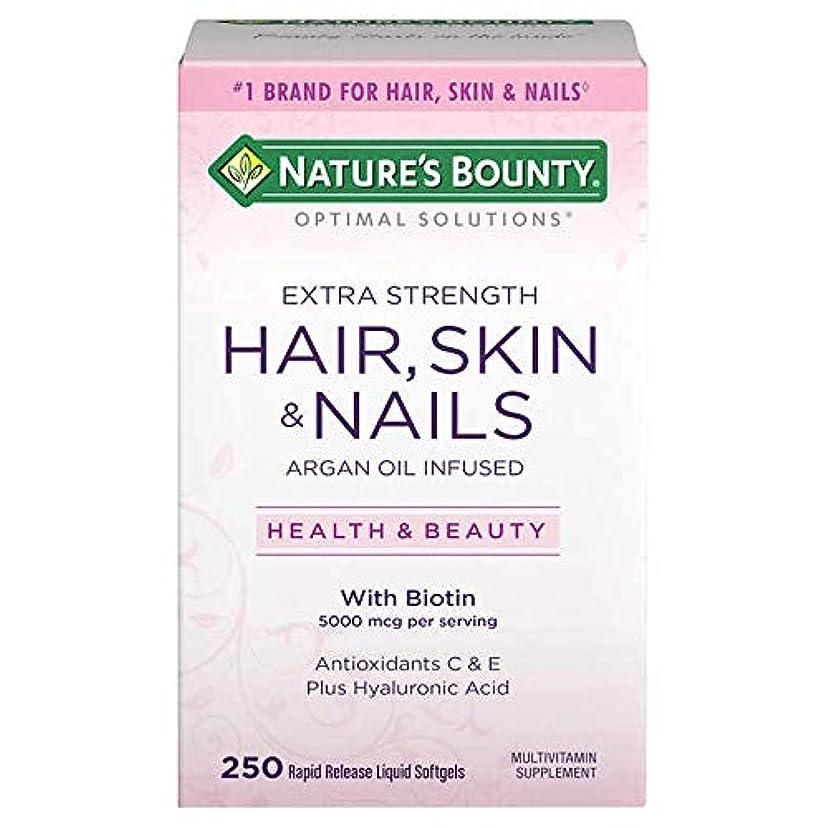 科学者略奪作り上げる【美肌&美髪&爪】Nature's Bounty - HAIR, SKIN and NAILS 250 Softgels X 2パック ~海外直送品~cdfw