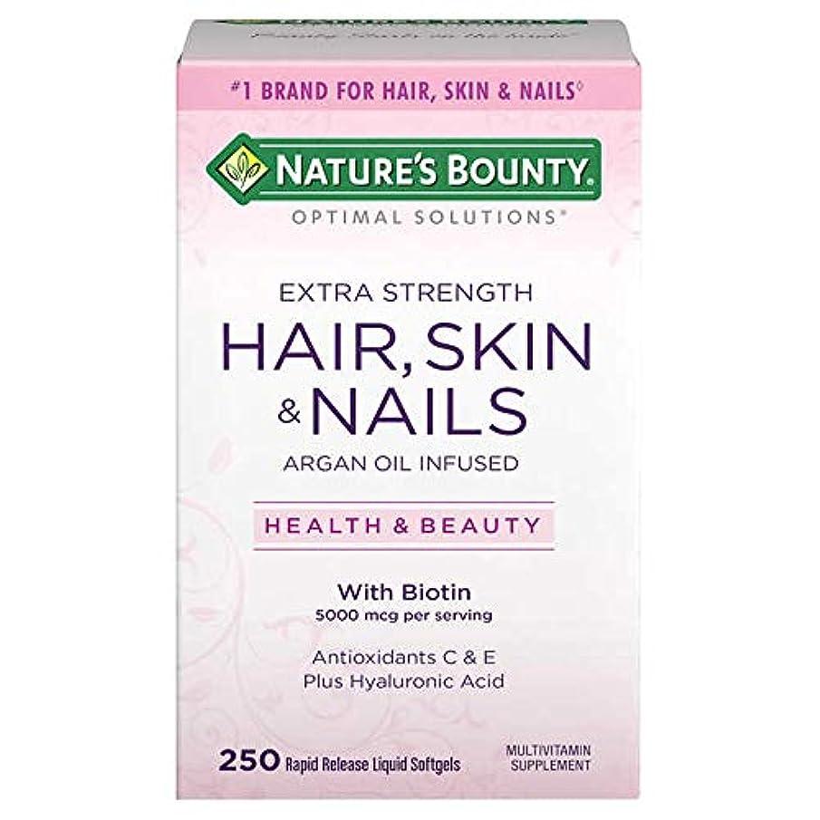品役立つアルプス【美肌&美髪&爪】Nature's Bounty - HAIR, SKIN and NAILS 250 Softgels X 2パック ~海外直送品~cdfw