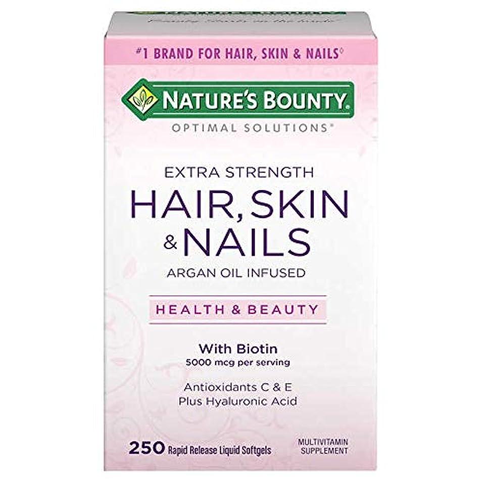 受け入れる意識的ビバ【美肌&美髪&爪】Nature's Bounty - HAIR, SKIN and NAILS 250 Softgels X 2パック ~海外直送品~cdfw