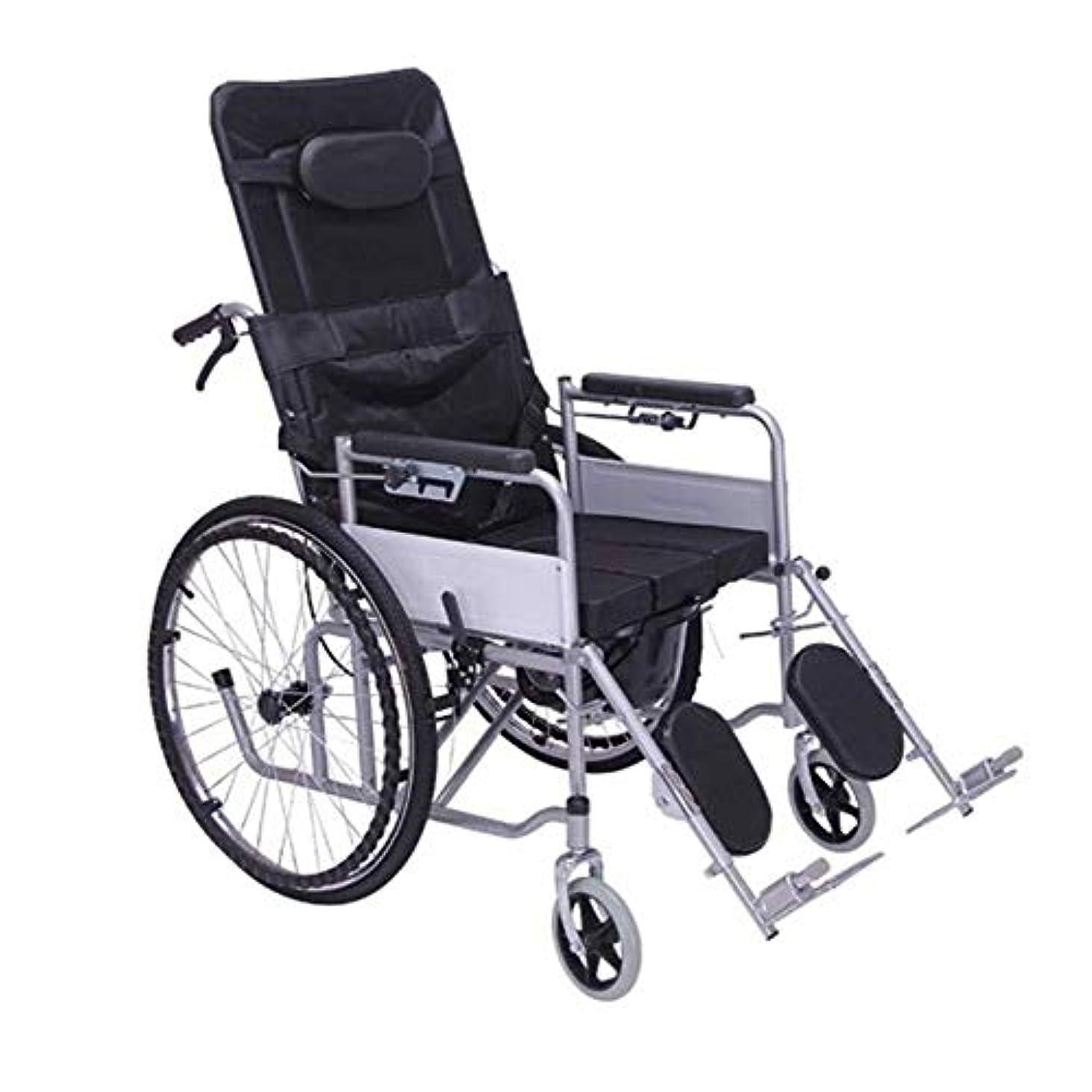 電話をかけるブームマット下肢障害/麻痺/転倒/骨折のための多機能軽量折りたたみ車椅子トイレのトロリーでセルフブレーキをかけている高齢の車椅子