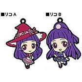 魔法つかいプリキュア! ラバーストラップ【リコA・B】2種セット