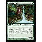【MTG マジック:ザ・ギャザリング】緑織りのドルイド/GreenweaverDruid【アンコモン】 ZEN-164 《ゼンディカー》