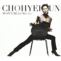 チョ・ヘリョン 2集 - Won't Be Long(韓国盤)