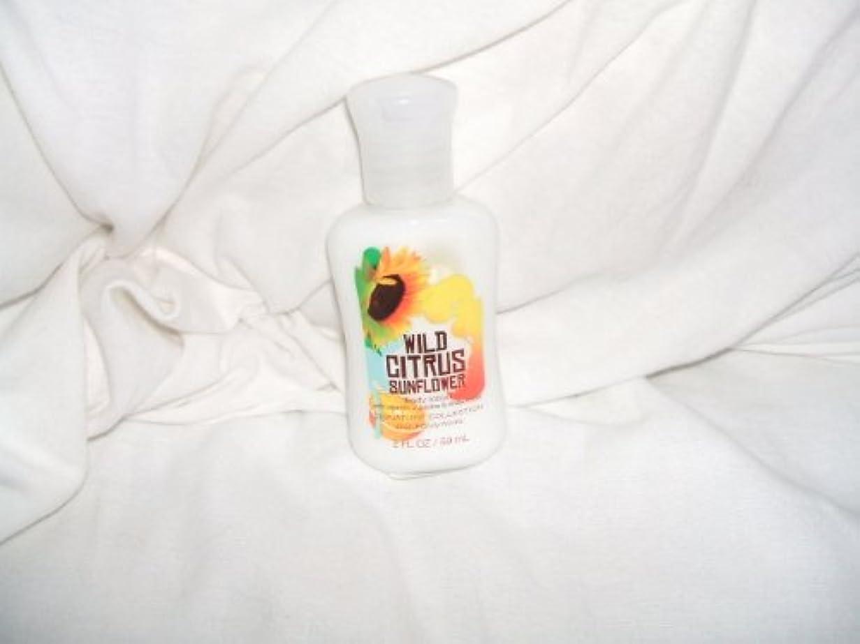 驚くばかり爵ロボットバス&ボディワークス ワイルド シトラス サンフラワー ミニサイズ ボディローション Wild Citrus Sunflower Mini Size body lotion