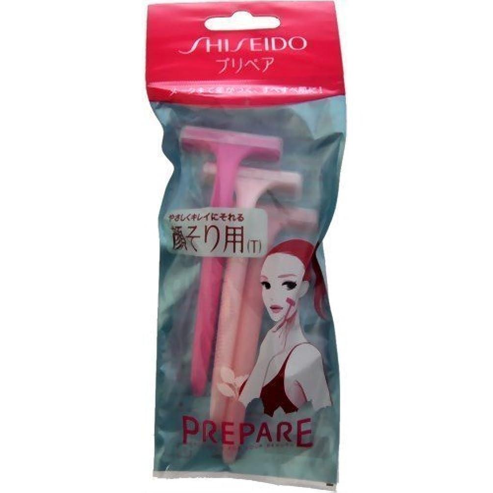 シーサイド流体蓋【まとめ買い】プリペア 顔そり用T 3本入 ×2セット