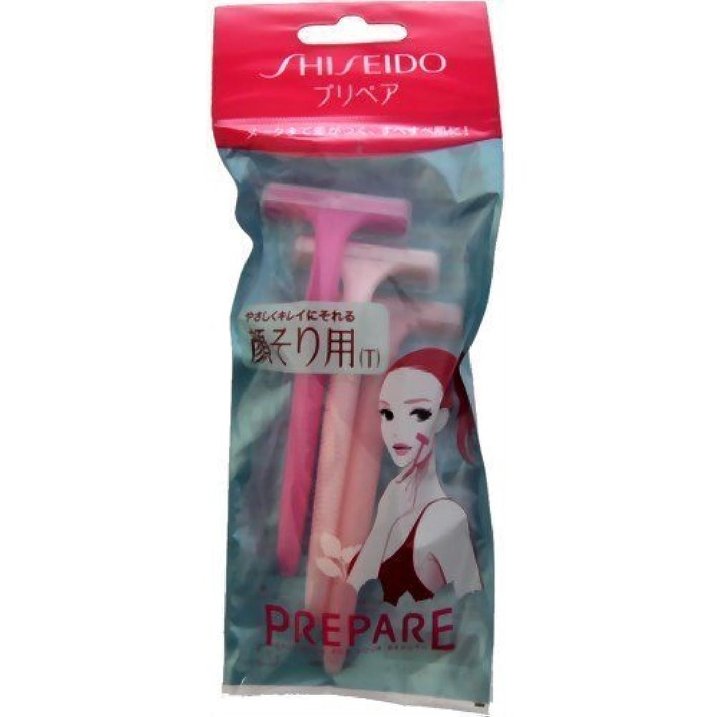 【まとめ買い】プリペア 顔そり用T 3本入 ×2セット