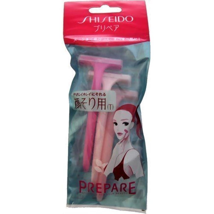 乳白面申し立てる【まとめ買い】プリペア 顔そり用T 3本入 ×2セット