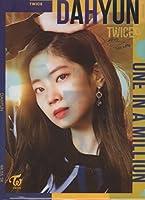 韓国 K-POP ☆TWICE トゥワイス DAHYUN ダヒョン☆ クリアファイル A4サイズ クリアホルダー ④