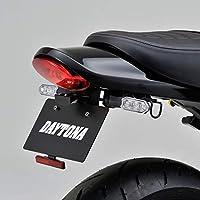 デイトナ(Daytona) フェンダーレスキット Z900RS(18)〈ZR900C〉、Z900RS CAFE(18)〈ZR900E〉用 98049
