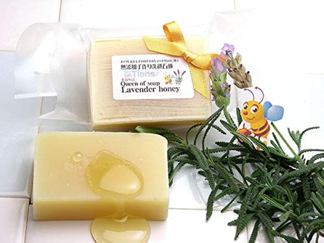 呼び出す発表仕出します手作り洗顔石鹸アンティアン クイーンオブソープ 人気No,1、潤いの洗顔、毛穴もスッキリ明るい肌色「ラベンダーハニー」 40g