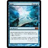 マジック:ザ・ギャザリング【全知/Omniscience】 M13-063-SR ≪基本セット2013 収録≫