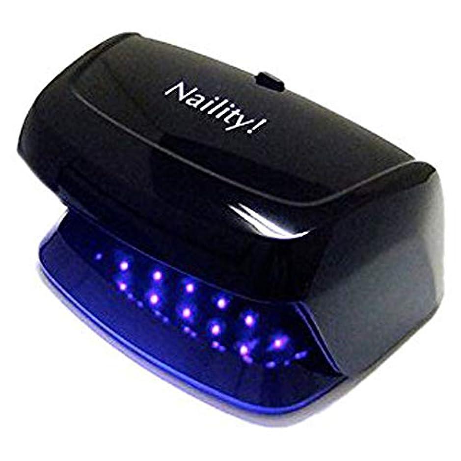 メタルライン発揮する没頭するNaility!(ネイリティ!) Naility! LEDライト 3W /Black ジェルネイル 1個