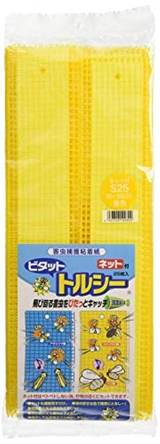 封筒実際に宣言一色本店 害虫捕獲粘着紙 トルシー ネット付 S 黄色 50X350mm 25枚入り